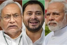 आनेवाले समय में भारत के कोने कोने में भाजपा का राज होगा: EVM ईवीएम वोटो का हेरा फेरी जिंदाबाद