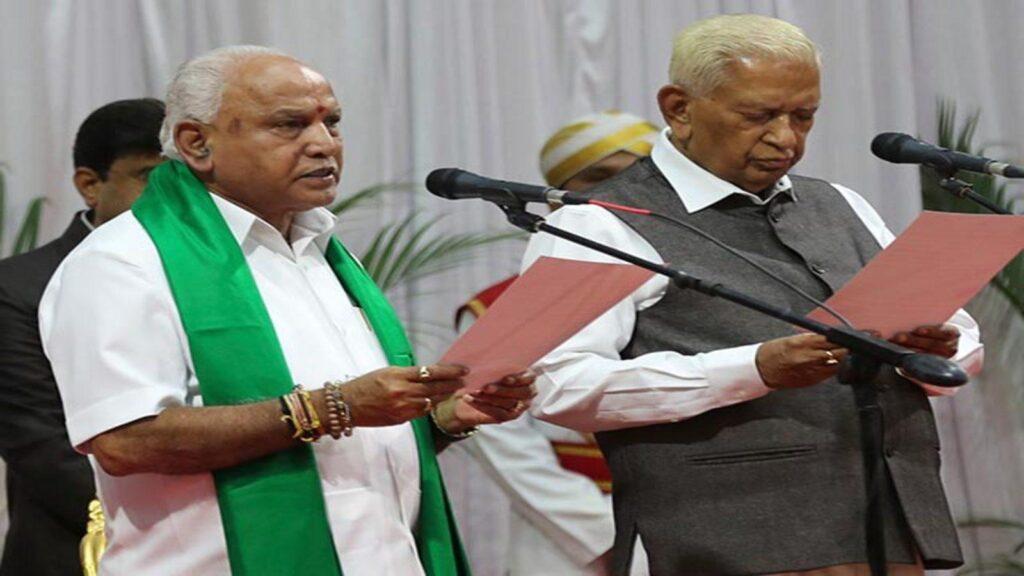 karnataka आनेवाले समय में भारत के कोने कोने में भाजपा का राज होगा: EVM ईवीएम वोटो का हेरा फेरी जिंदाबाद