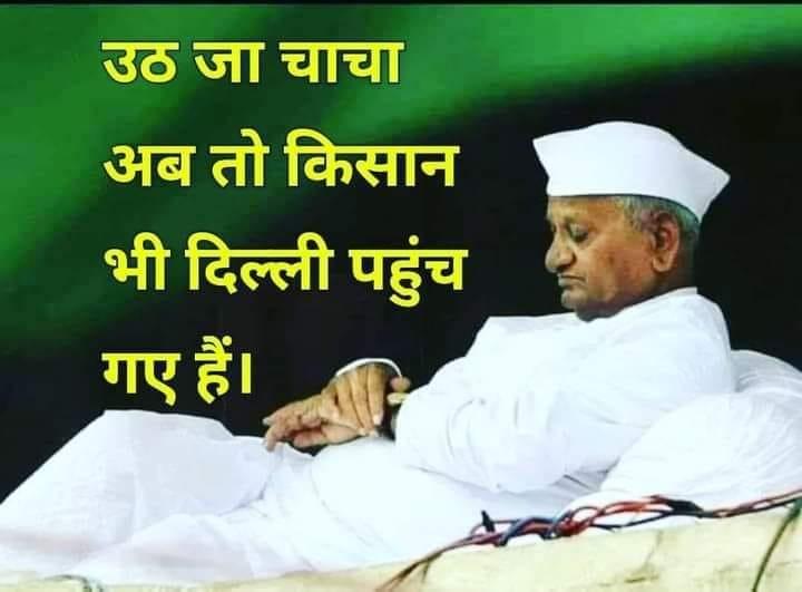 anna hazare आरएसएस संघ का खुनी इतिहास ! समय निकाल कर जरूर पढ़ें संघ का खूनी इतिहास