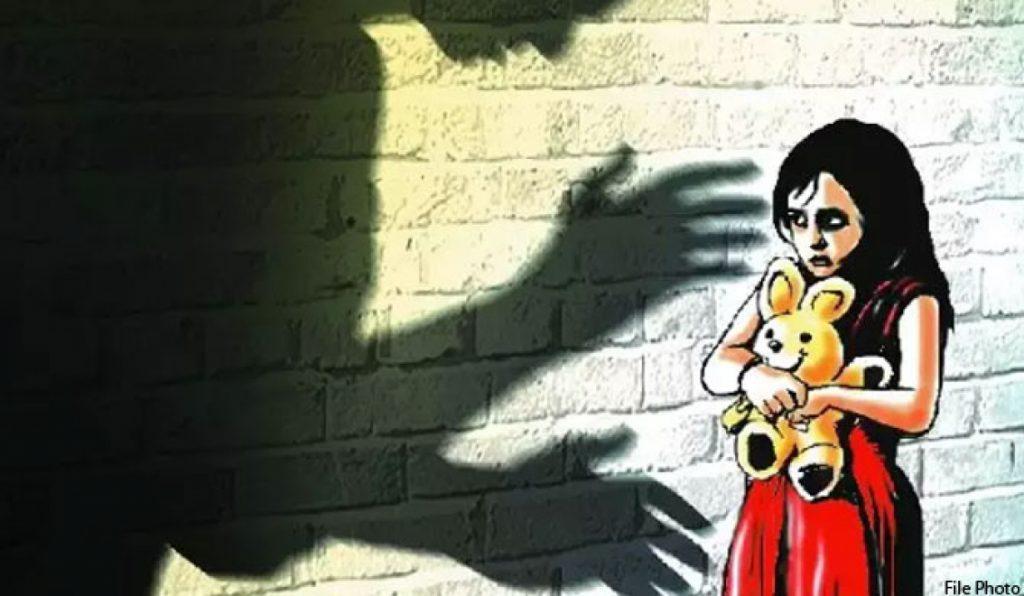 child abuse अपने बच्चे को पढ़ाओ, बाल शोषण बंद करो