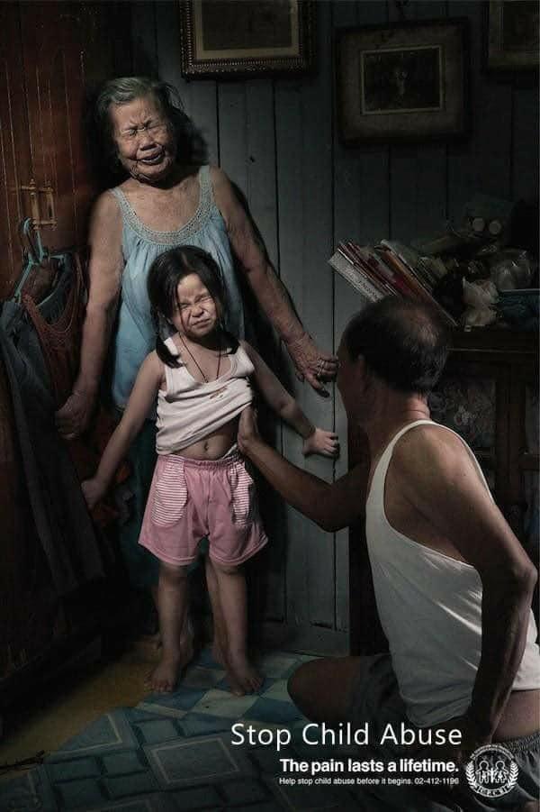 बाल शोषण बंद करो Stop Child Abuses अपने बच्चे को पढ़ाओ, बाल शोषण बंद करो