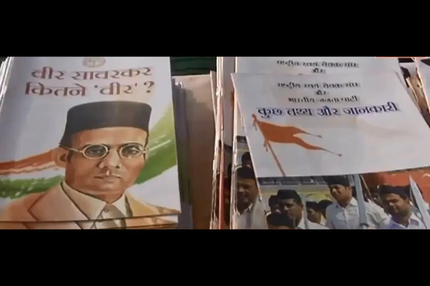 savarkar riots आरएसएस संघ का खुनी इतिहास ! समय निकाल कर जरूर पढ़ें संघ का खूनी इतिहास