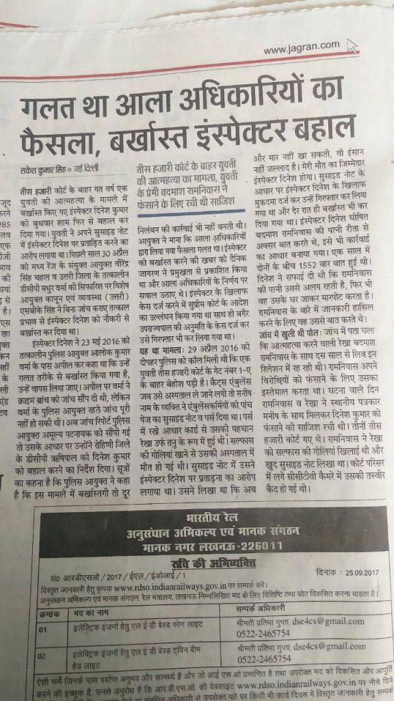 INNCENT DINESH KUAMR कहते है सत्यमेव जयते, अर्थात सत्य की जरुर जय होती है, और असत्य की हार: दिनेश कुमार बने ACP असिस्टेंट कमिश्नर ऑफ पुलिस