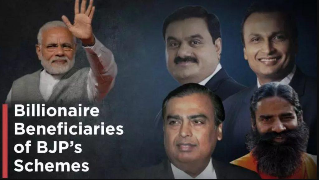 आडानी और अम्बानी के  समस्याओं का PM मोदी समाधान