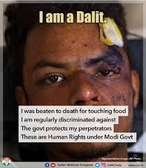 भारत में मानवाधिकारों का बढ़ता उल्लंघन