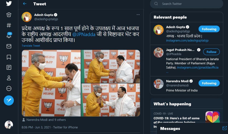 """दिल्ली प्रदेश अध्यक्ष आदेश गुप्ता का सोशल मीडिया पर # AdeshEkSaalSewaBemisal """" का ट्रेंड जोरो पर चला"""
