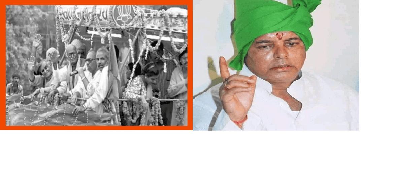 जब 1990 में देश के सभी ताकते संघ परिवार और सांप्रदायिक और कट्टरपंथी ताकतें के राम रथ यात्रा आंदोलन के सामने घुटने टेक दिए थे, तब लालू प्रसाद यादव ने अकेले रथ यात्रा रोक कर, देश की आत्मा-धर्मनिरपेक्षता की रक्षा किया।