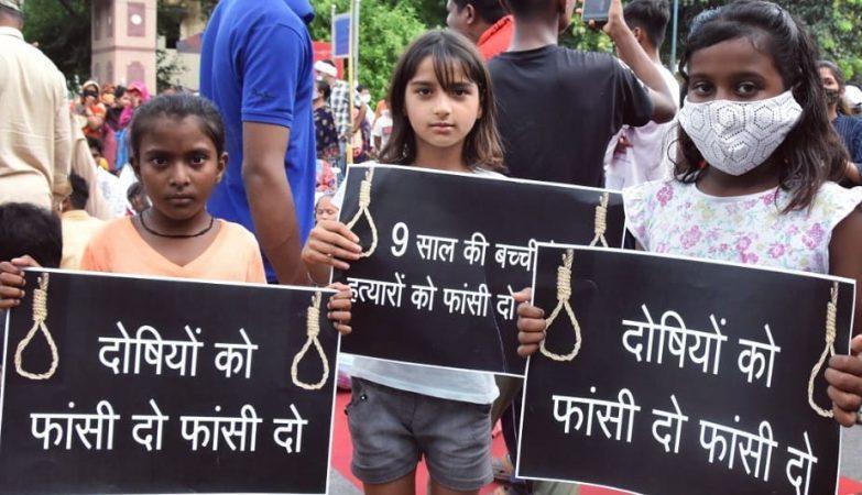 दलित बच्ची के साथ बलात्कार