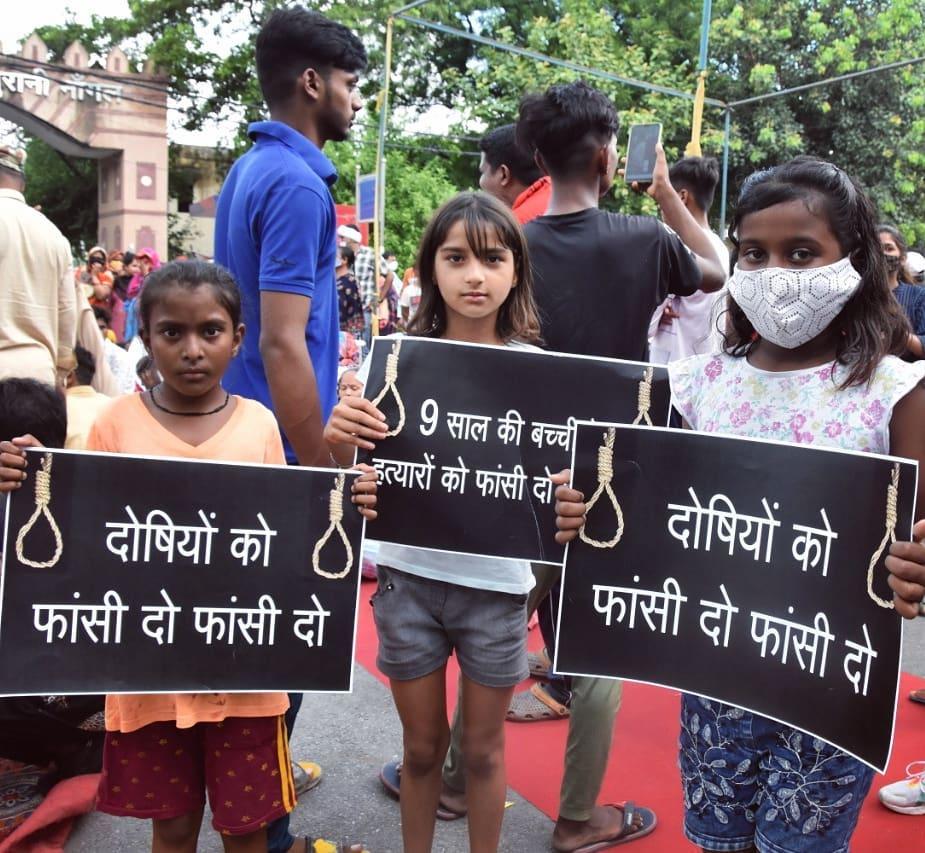 दिल्ली में 9 साल की दलित बच्ची के साथ बलात्कार हत्या और लाश जलाया,पंडित पुजारी ने साथियों के साथ मिलकर घिनौना अपराध को दिया अंजाम