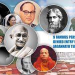 जगन्नाथ पुरी मंदिर में नौ प्रसिद्ध हस्तियों को प्रवेश से रोका गया